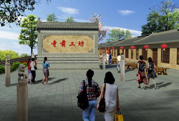 渭南市寺前镇美丽乡村旅游总体规划